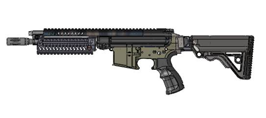 New-Rifle-Design